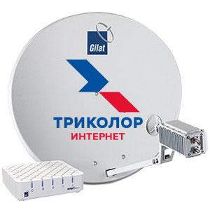 установка спутникового интернета триколор